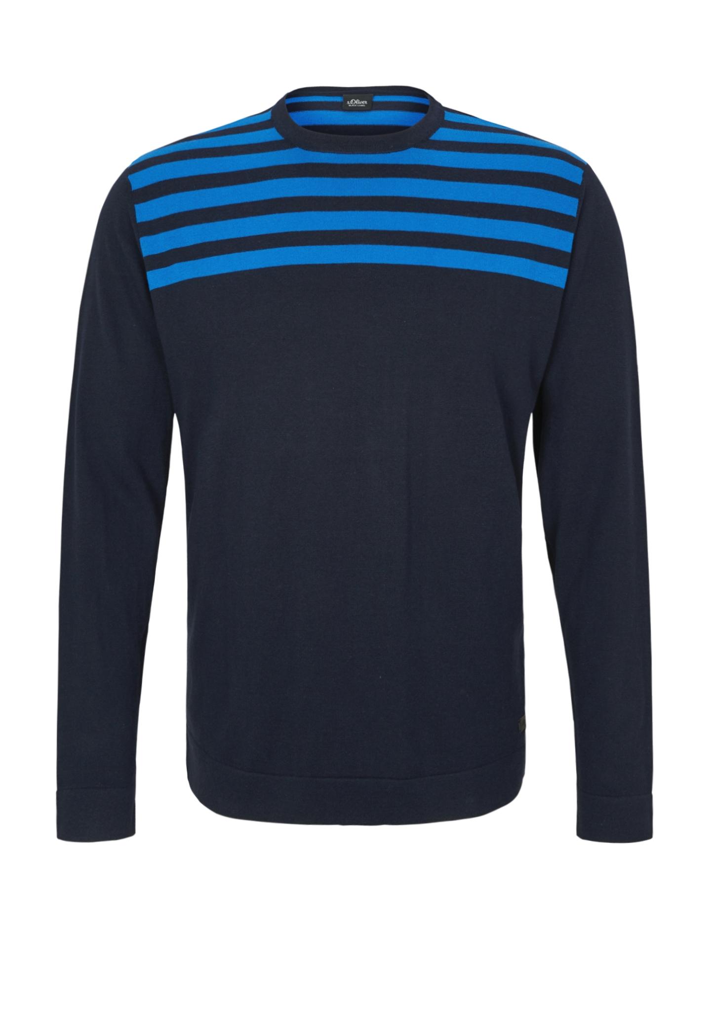 Feinstrickpullover | Bekleidung > Pullover > Sonstige Pullover | s.Oliver BLACK LABEL