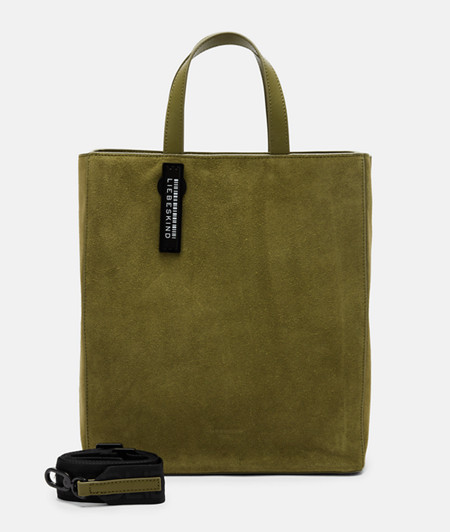 Tote bag made of suede from liebeskind
