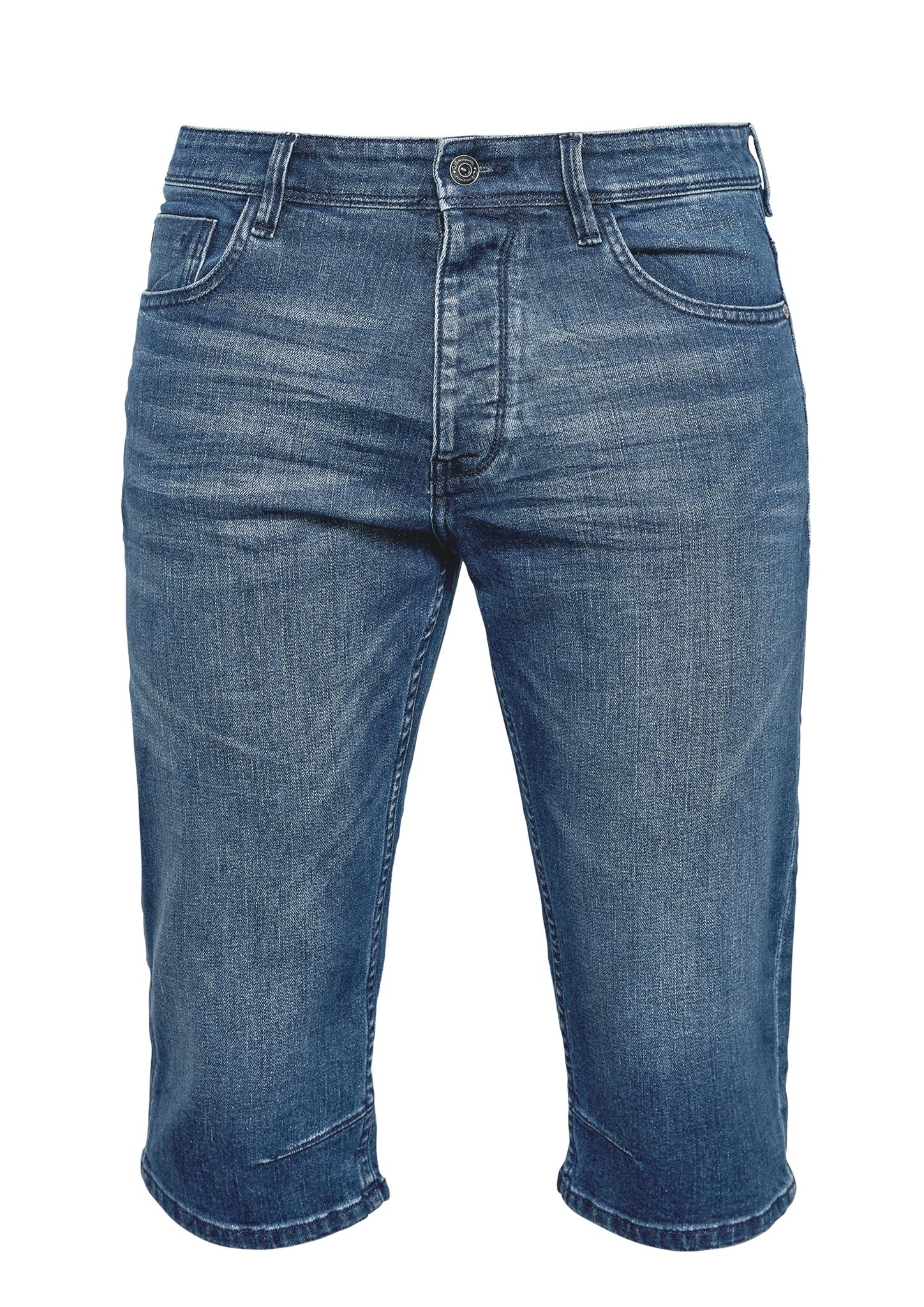 Jeans-Bermuda | Bekleidung > Shorts & Bermudas > Jeans Bermudas | Blau | 98% baumwolle -  2% elasthan | Q/S designed by