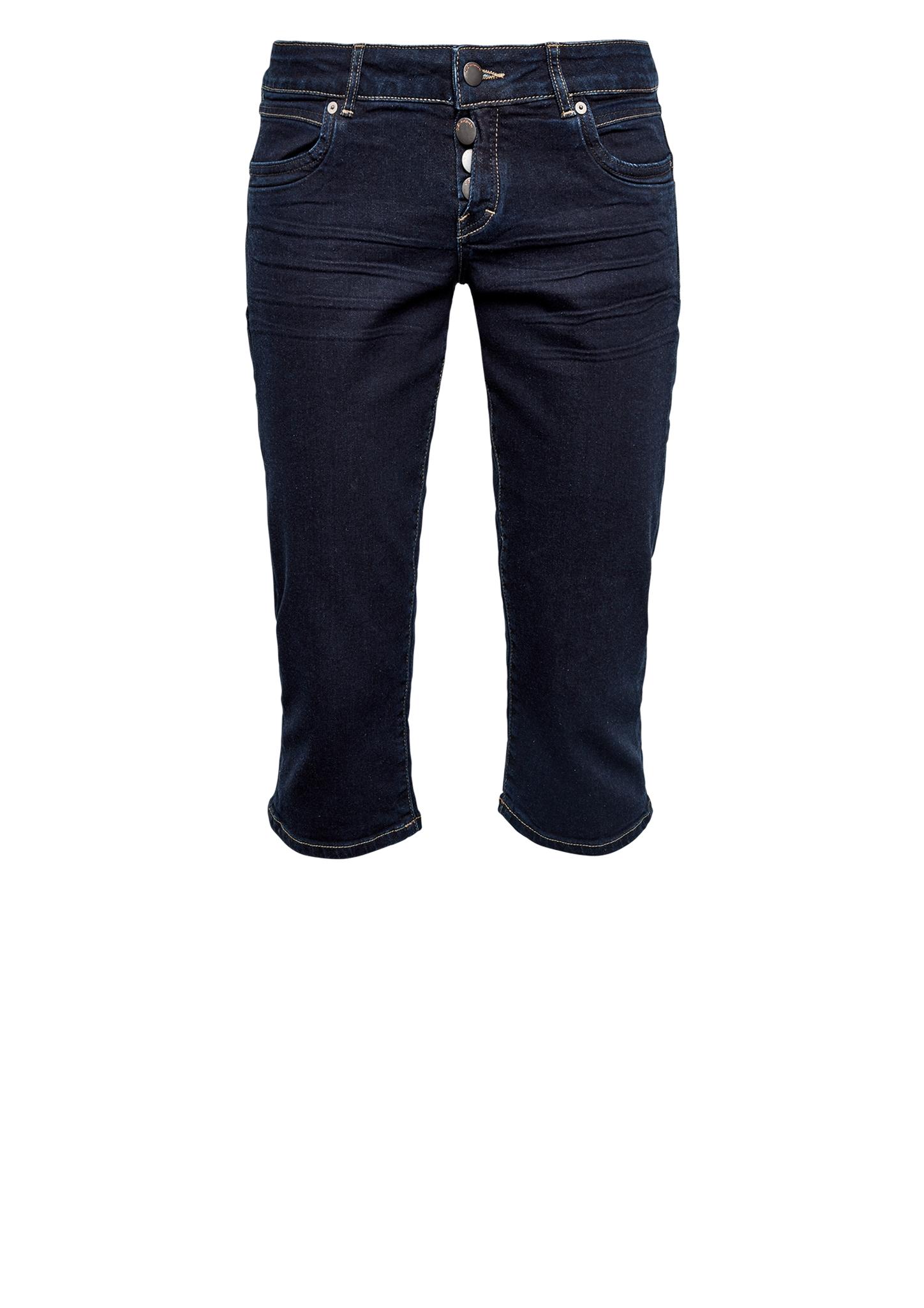 Capri-Jeans | Bekleidung > Jeans > Caprijeans | Blau | 99% baumwolle -  1% elasthan | Q/S designed by