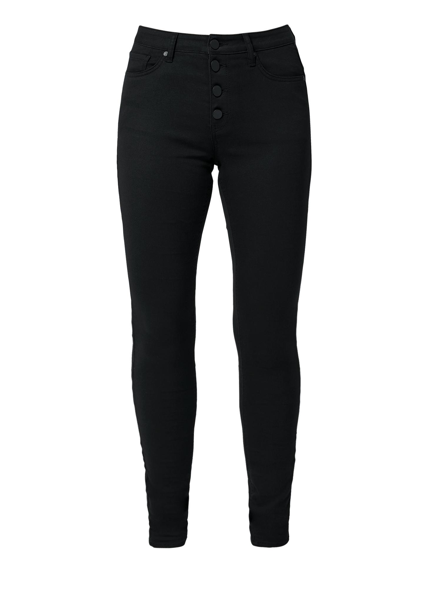 Highwaist-Jeans | Bekleidung > Jeans > High Waist Jeans | Q/S designed by