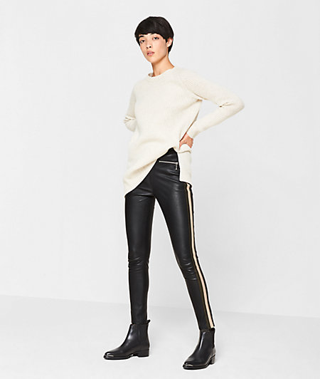 Leather trousers with side stripes from liebeskind