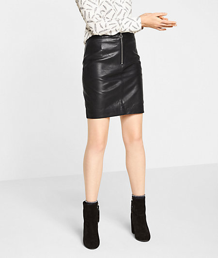 Leather skirt with a zip from liebeskind