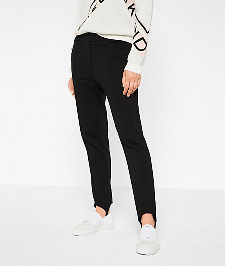 Stirrup trousers with an elasticated waistband from liebeskind