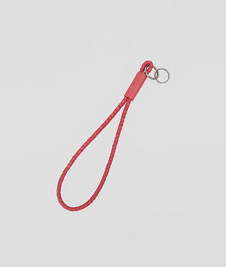 Curved, braided key ring from liebeskind